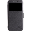 Чехол NILLKIN Lenovo S650 - Fresh Series Leather Case (Black)