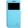 Чехол NILLKIN Lenovo S650 - Fresh Series Leather Case (Blue)