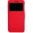 Чехол NILLKIN Lenovo S650 - Fresh Series Leather Case (Red)